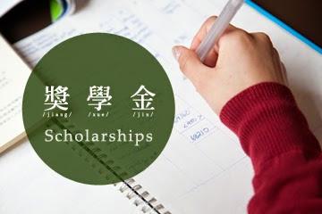 Beasiswa Taiwan 2016 (S1, S2, dan S3)