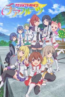 Download Action Heroine Cheer Fruits : OST