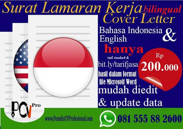 Jasa Pembuatan Surat Lamaran Kerja Bahasa Inggris