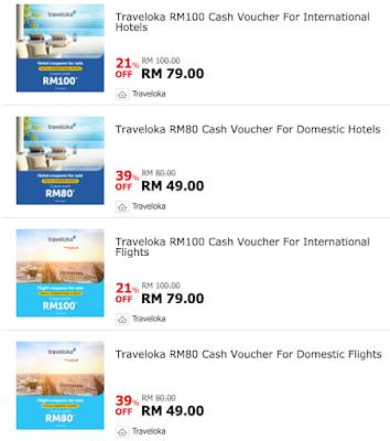 11Street Traveloka Discount Voucher Promo