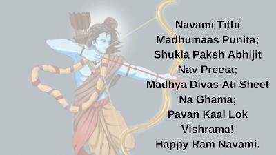 Shri ram Navami 2019