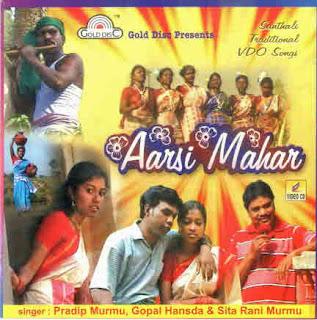 Aasri Mohar Santali album cover
