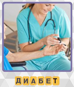 врач берет анализ крови на диабет 600 слов 1 уровень