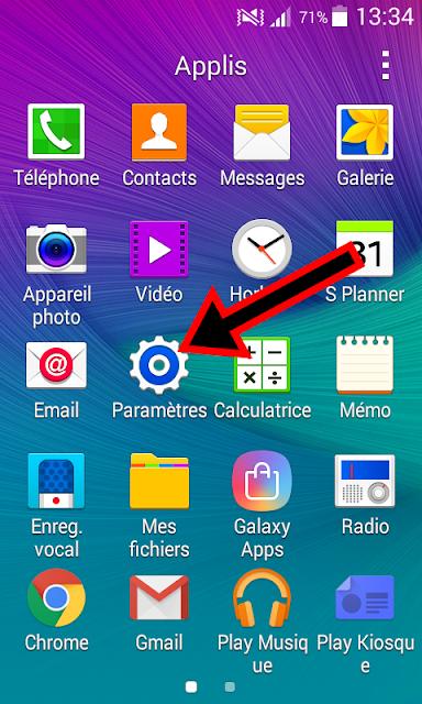 بهذه الطريقة البسيطة يمكنك تسريع هاتفك بدون تطبيقات ، تعرف عليها !