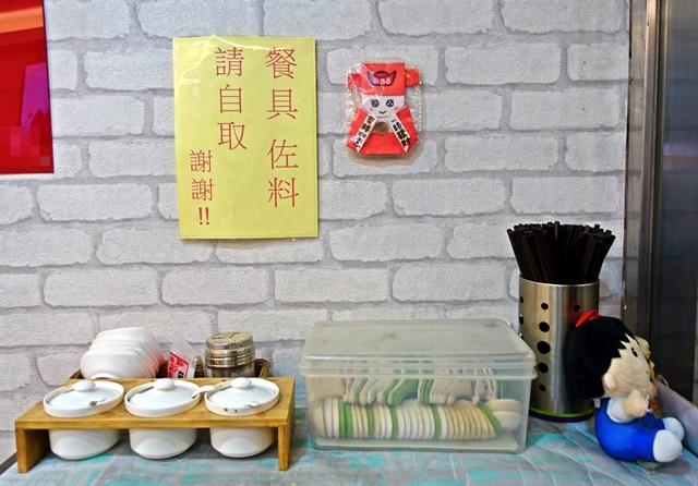 胡姥姥素膳坊(土城分店)~土城素食