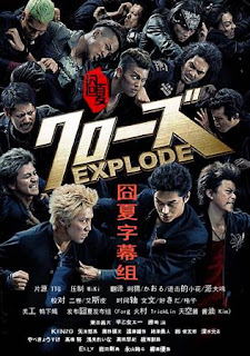Download Film Crows Explode (2014) Subtitle Indonesia