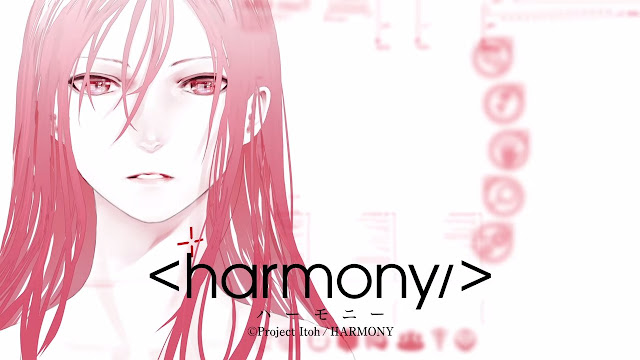 Harmony project itoh Movie wallpaper hd