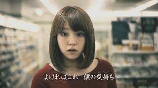 Shinozaki Ai 篠崎愛 Images Collection