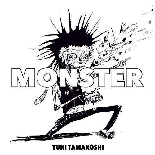 [Single] Yuki Tamakoshi – MONSTER (2015.11.19/MP3/RAR)