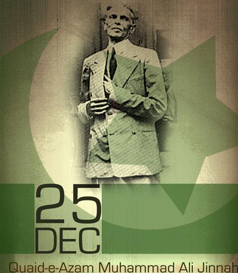 Quaid e Azam Muhammad Ali Jinnah 25 Dec