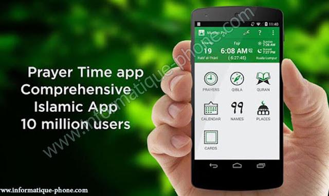 تحميل تطبيق Muslim Pro APK ـ مسلم برو الاصدار الكامل مجانا
