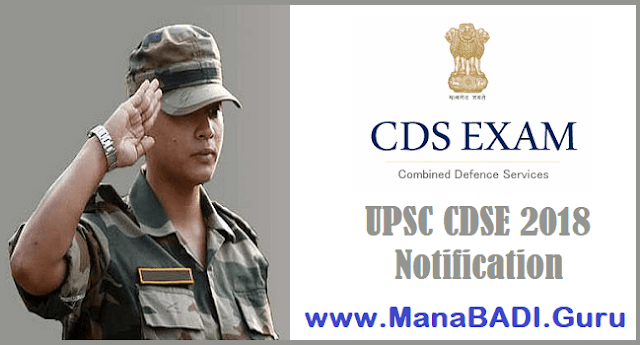 All India Jobs, UPSC, CDSE Notification, Combined Defence Services, Indian Naval Academy, Officers Training Academy, Air Force Academy and Indian Military Academy, Defence Jobs, TS Jobs, AP Jobs, Notification