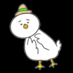 Natsu (duck)