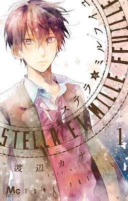 [Manga] ステラとミルフイユ 第01巻 [Sutera to Mirufuiyu Vol 01] Raw Download