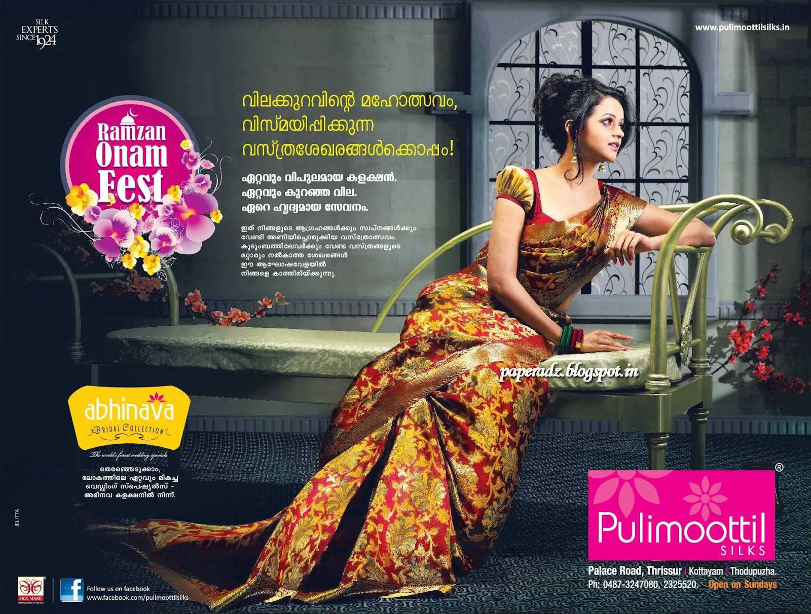 Pulimoottil silks thodupuzha actress bhavana advertisements news pulimoottil silks thodupuzha actress bhavana advertisements altavistaventures Image collections