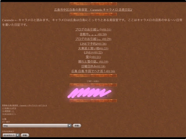 http://caramelo-hair.jugem.jp/?view=mobile&tid=10