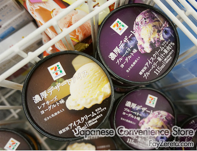 convenience store japan-24