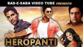 BAD-E-SABA Presents - Hero Panti The Real Hero 2015 Hindi Dubbed Movie