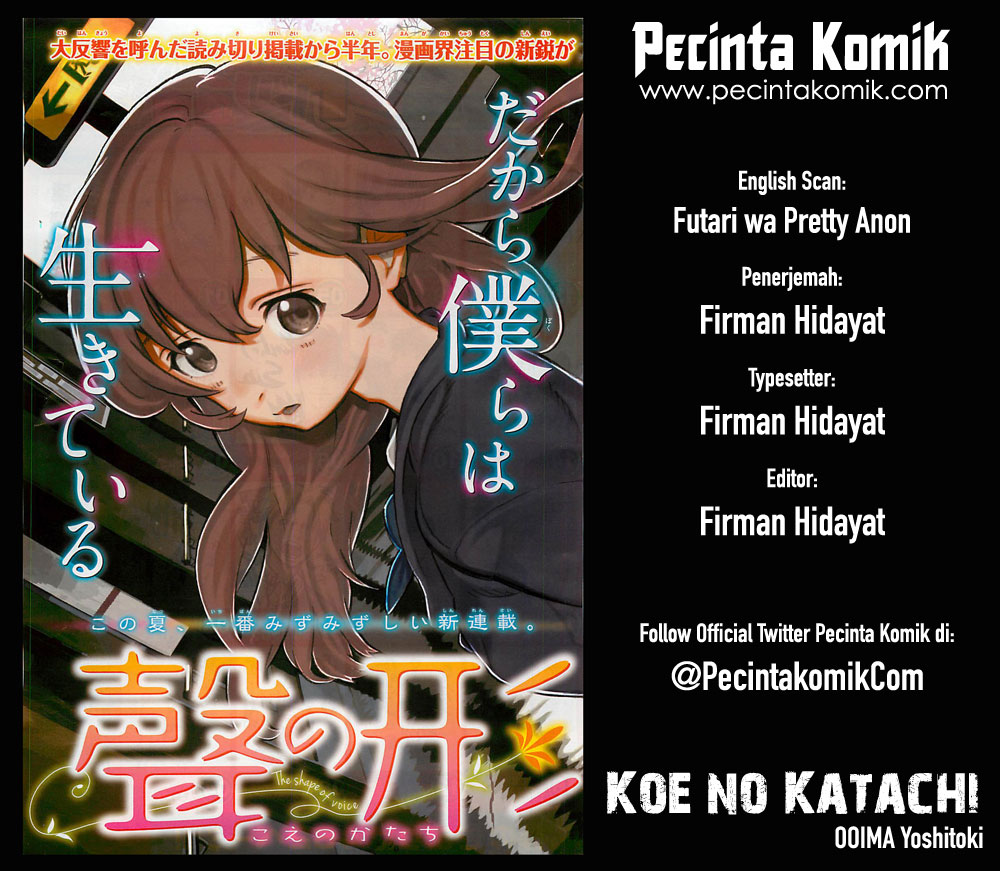 Koe no Katachi Chapter 13-1