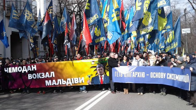 За украинское будущее без олигархов