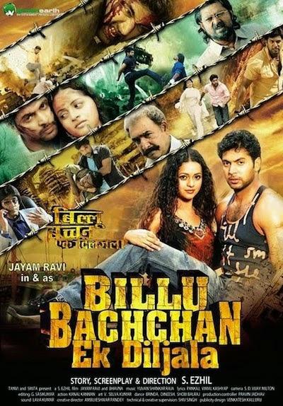 Billu Bachchan Ek Diljala (2014) South Hindi Dubbed DVDRip 500mb