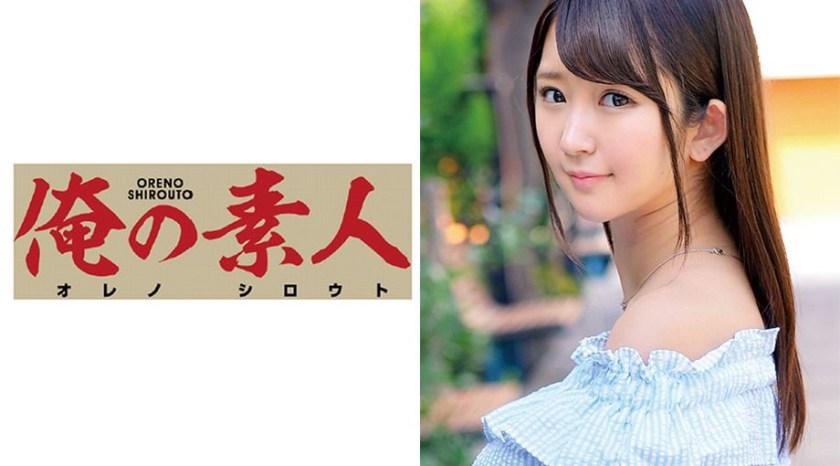 CENSORED ORETD-177 YUURI-chan, AV Censored