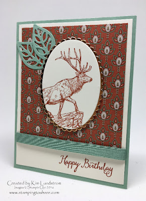 Stampin' Up! The Wilderness Awaits, Masculine Card, Stamping to Share