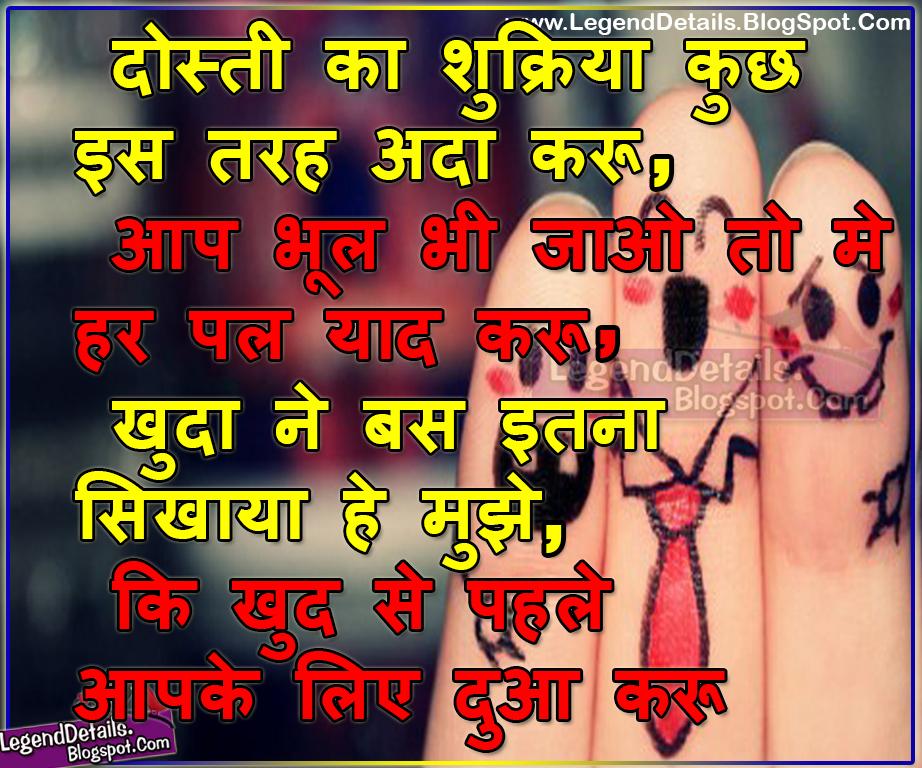 Short Birthday Quotes Hindi - Short Quotes : Short Quotes