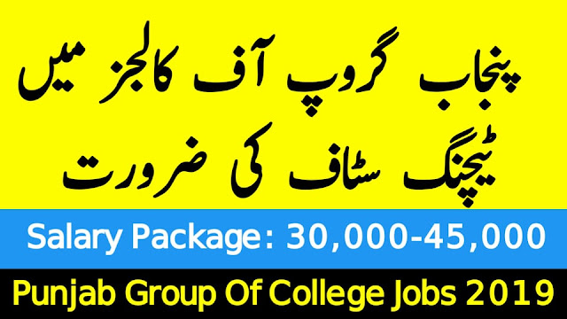 Punjab Group of Colleges Jobs 2019 For Teaching Faculty