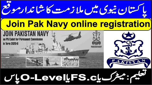 Permanent Commission In Pak Navy 2020 Online Registration