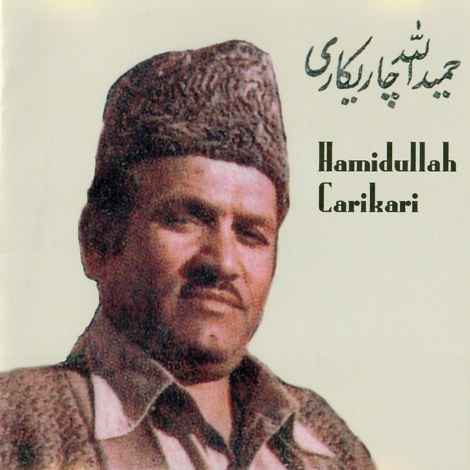 Oriental Traditional Music from LPs & Cassettes: Hamidullah