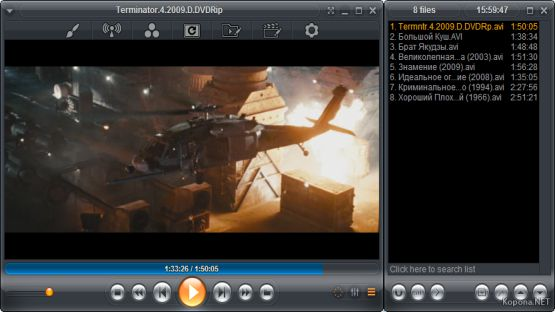 Zoom Player screenshot 3