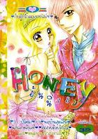 ขายการ์ตูนออนไลน์ Honey เล่ม 18