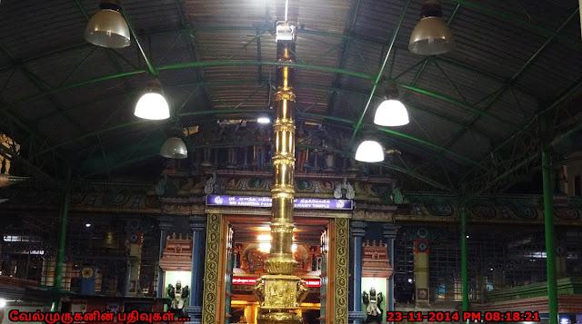 Chennai Anantha Padmanabha Swamy