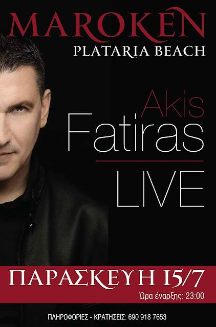 Ο Άκης Φατήρας ζωντανά στο Maroken στην Πλαταριά