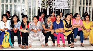 North Bengal University students protest outside
