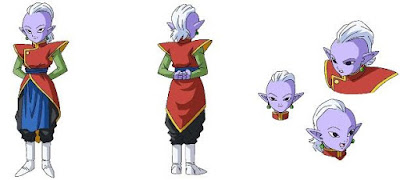 dragon ball super universe 11 kai