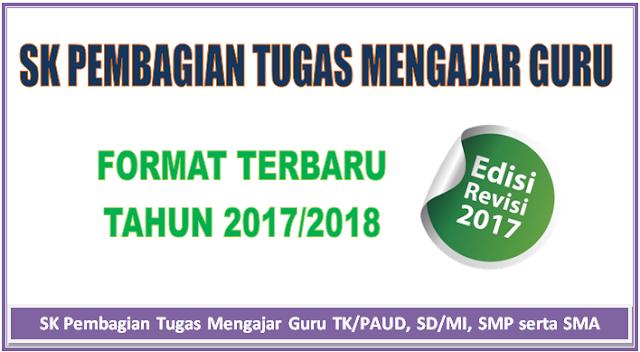 SK Pembagian Tugas Mengajar Guru TK/PAUD, SD/MI, SMP serta SMA 2017