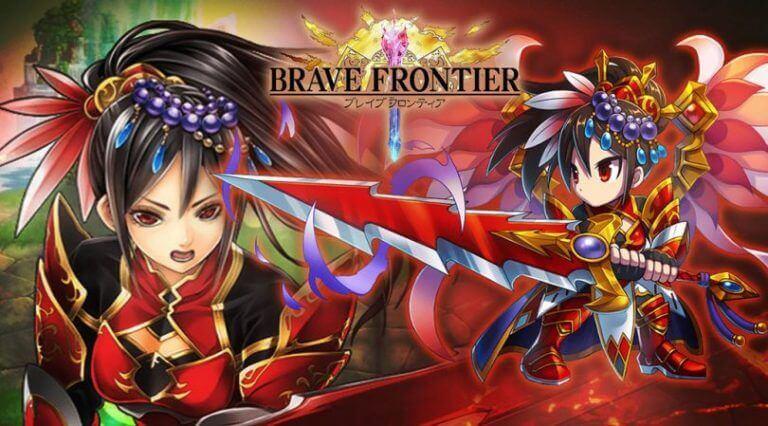 Brave Frontier hack