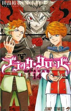 Ver Descargar Black Clover manga Tomo 14