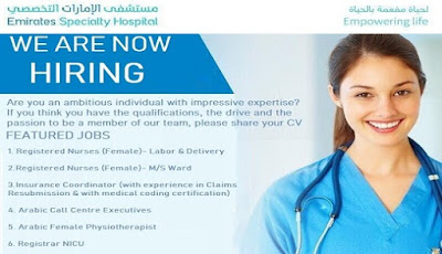 Staff Nurse Recruitment in Emirates Specialty Hospital - Dubai