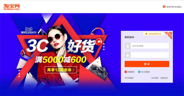 Bagaimana Cara Untuk Import Barang Dari China Secara Online?