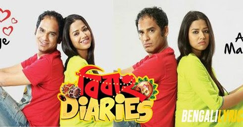 Bibaho Diaries Video Mp3 3GP Mp4 HD Download