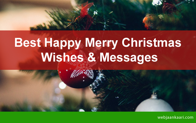 How_do-get_Best_Happy_Merry_Christmas_Wishes_Short_Christmas_Messages