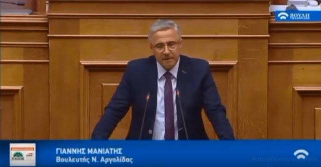 Γ. Μανιάτης: Κινδυνεύει η ζωή των γιατρών των Νοσοκομείων Άργους και Ναυπλίου - Η Κυβέρνηση αδιαφορεί