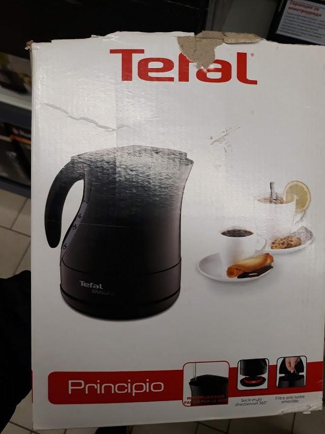 Tefal Principio BF512530 electric kettle