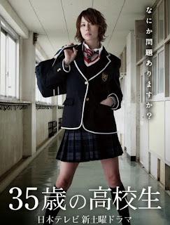 الدراما اليابانية 35sai no Koukousei مترجم