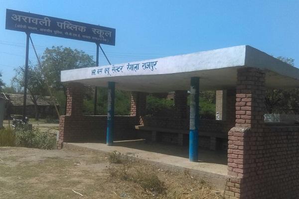मेवात जिले में बने बस क्यू शेल्टरो पर नहीं रूकती हरियाणा रोडवेज बसे