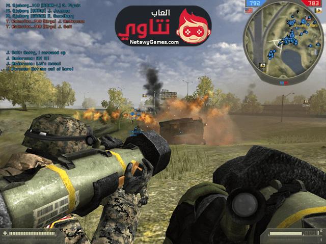 تحميل لعبة battlefield 2 كاملة ماي ايجي