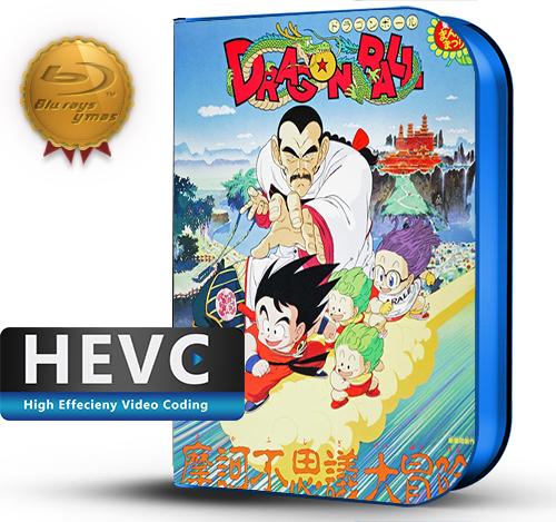 Dragon Ball: Aventura mística (1988) 1080P HEVC-8Bits BDRip Latino (Animación, Aventura)